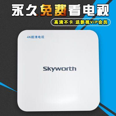 全网通创维E900s高清4K网络机顶盒IPTV安卓家用电视盒子无线wifi