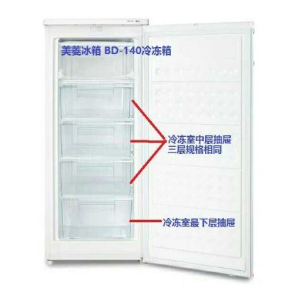 美菱冰箱立式单门冷冻柜BD-80 BD-140抽屉盒子原厂配件包邮