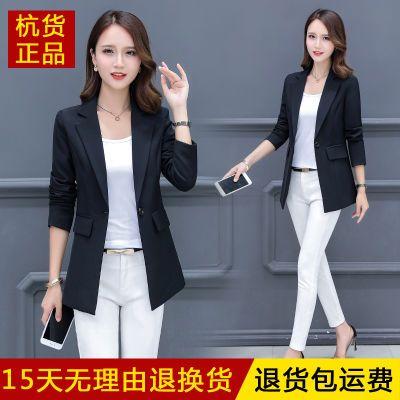 小西装外套女春秋季短款新款百搭2020韩版修身女士长袖休闲西服