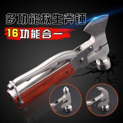 户外用品多功能工具组合刀钳子折叠便携式随身斧头求生锤生存装备