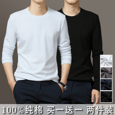 T恤男长袖纯棉圆领纯色白色青年学生宽松韩版潮流秋衣百搭打底衫