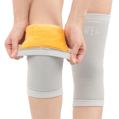 78386/护膝保暖老寒腿女士膝盖保护关节加厚绒老年人男款冬季防寒护腿套