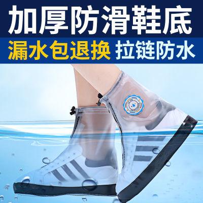 雨衣鞋套高跟机器儿童网红防裤护脚家用膜天水靴自动小学生女室内
