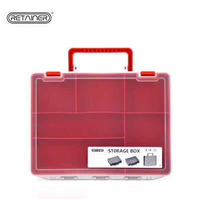 瑞美拓lego配件收纳盒加高工具盒双层玩具箱手提塑料乐高零件盒