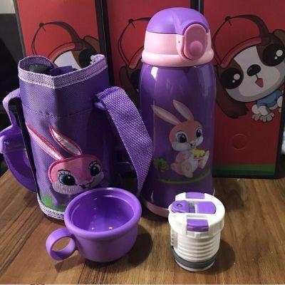 四盖儿童保温杯大容量304不锈钢儿童壶带吸管学生宝宝便携水杯子