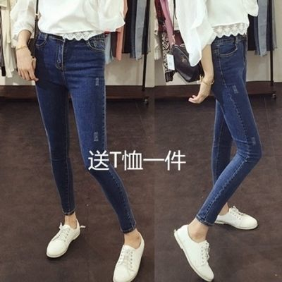 高腰牛仔裤女装韩版小脚裤学生显瘦弹力紧身铅笔裤女士大码九分裤