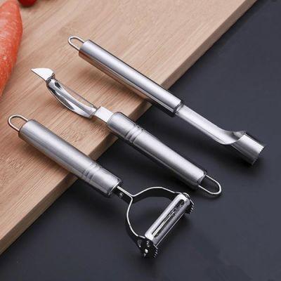 不锈钢削皮刀苹果削皮器多功能刮皮刀瓜刨土豆丝厨房去核神器用品