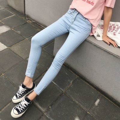 中学生高腰浅蓝色牛仔裤女秋夏季黑色新款显瘦小脚长裤天蓝铅笔裤