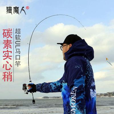 猎魔人超软UL调碳素直枪柄马口竿实心水滴轮路亚竿套装白条钓鱼杆