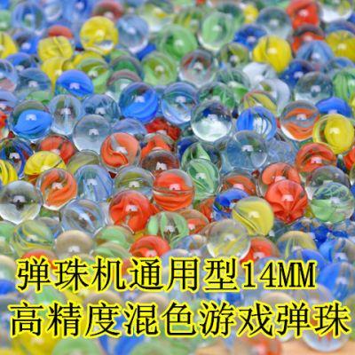 水玻璃泥珠球晶宝土子海洋瓶史莱姆无石泰山头可食用止汗盲盒儿童