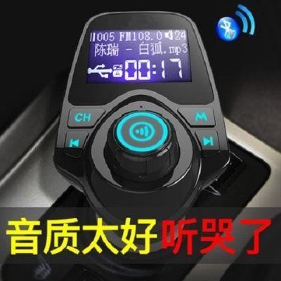 五菱荣光V小卡面包车汽车载蓝牙MP3音乐播放器点烟器式USB充电器