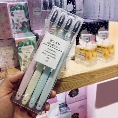无印良品同款 四只装日式素色竹炭牙刷小头超细软毛厂家成人牙刷