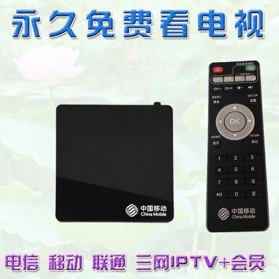 全网通网络机顶盒家用wifi免费看电视盒子4K高清网络语音播放器