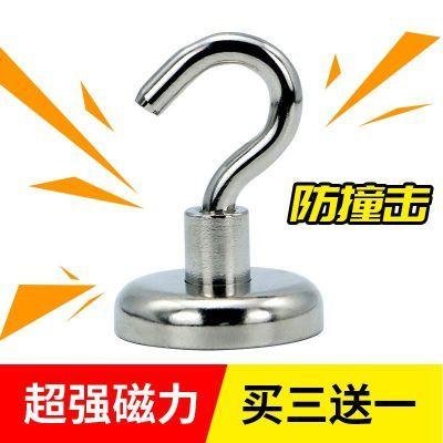 超强力磁铁挂钩磁性钕铁硼吸铁石大号磁钢磁石悬挂圆形锅磁挂钩