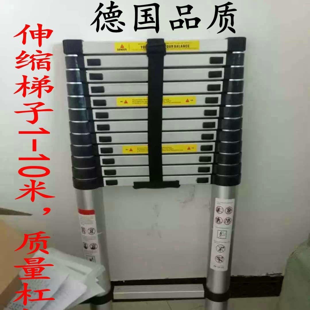 伸缩梯子铝合金梯家用梯升降梯便携梯人字梯子工程梯折叠阁楼梯子