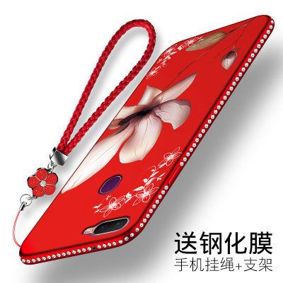 OPPOA7X手机壳OPPOA7软硅胶A9保护套0pp0A7X全包潮女水钻防摔A7X