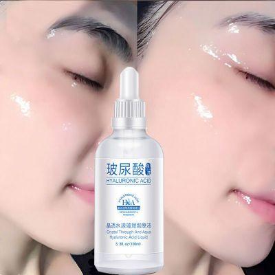 玻尿酸原液100ml 滋润保湿补水抗皱提亮肤色面部紧致涂抹精华液