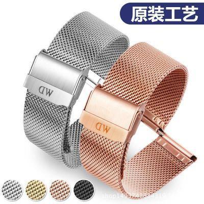 DARKRUSH 代用dw手表带丹尼尔惠灵顿男女款钢带精钢金属手链
