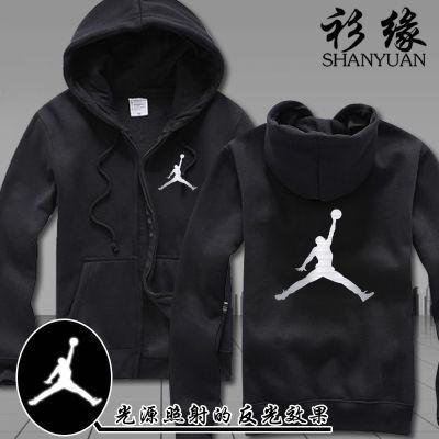 秋加绒加厚连帽开衫NBA乔丹卫衣篮球AJ飞人休闲宽松大码拉链外套