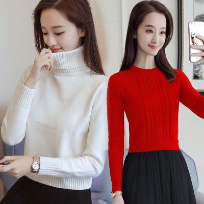 高领毛衣女短款女士秋冬季新款小个子针织衫女款白色内搭打底毛衣