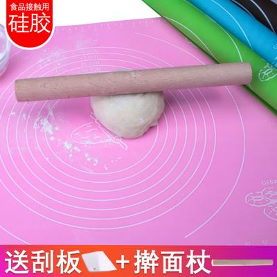 揉面垫擀面垫子防滑耐高温硅胶垫擀面板案板不粘家用烘焙工具餐垫