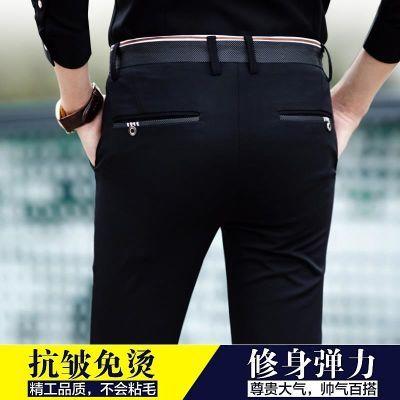 裤子男韩版潮流春季薄款修身男士长裤黑色弹力夏季商务休闲西裤男