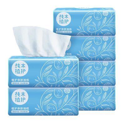 超值植护原木抽纸6包装面巾纸纸巾居家餐巾纸卫生邮无香方形促销