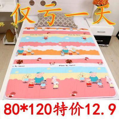 仅亏一天隔尿垫婴儿防水可洗纯棉儿童老人防漏超大号月经护理床垫
