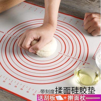 揉面垫擀面垫硅胶食品级家用烘焙工具垫防滑不粘面板案板和面垫子