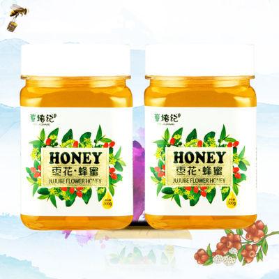 【送木勺】500克×2瓶 章培记纯天然枣花蜂蜜超值装纯蜂蜜野生蜂蜜