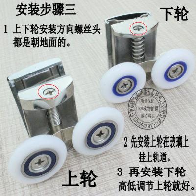 304不锈钢圆弧淋浴房滑轮吊轮淋浴房玻璃门滑轮老式淋浴房滑轮