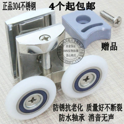 304不锈钢圆弧淋浴房滑轮老式浴室滑轮玻璃推拉移门轮淋浴房配件