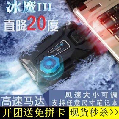 三星联想华硕惠普神舟笔记本散热器抽风式usb14寸15.6/17寸散热器
