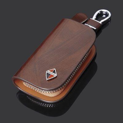 适用于宝沃BX5 钥匙套专用车BX6 2020款车钥匙扣包BX7遥匙 钥匙套