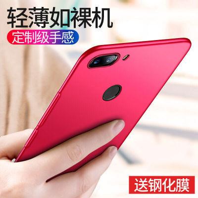 小米8青春版手机壳红米 6/6a/6pro/s2保护套硅胶防摔磨砂全包男女