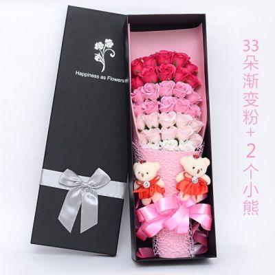 教师节礼物女老师女友走心送礼盒女生玫瑰花束幼儿园香皂生�