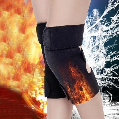 自发热护膝保暖男女士 薄款自发热老寒腿关节四季空调房护膝盖
