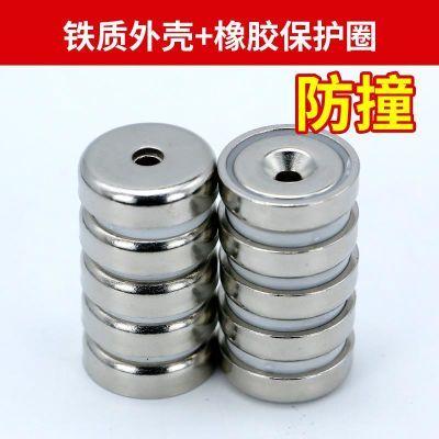 圆形吸盘带钢套防摔不易碎打桩固定门吸强磁永磁磁钢沉孔锅磁