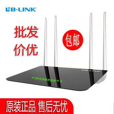 正品必联B-LINK无线路由器家用中继器穿墙王wifi发射光纤宽带无线