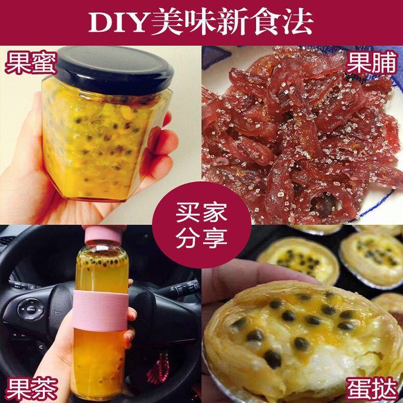 【送开果器】广西百香果大果5斤3斤12个新鲜酸甜多汁水果果园直供_3
