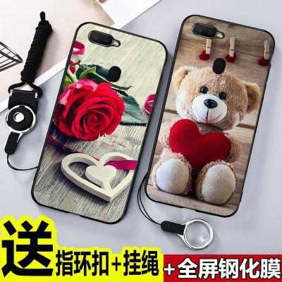 OPPOA7x手机壳a7x保护套A3硅胶磨砂卡通全包A1软A5手机壳个性潮女