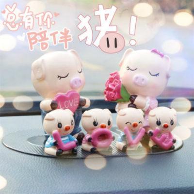 LOVE猪创意汽车摆件可爱公仔车内饰品摆件女韩国卡通车载装饰用品
