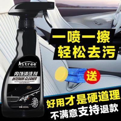 ?洗车液黑车专用洗车液泡沫大桶洗车液去水印洗车液泡沫去污上光