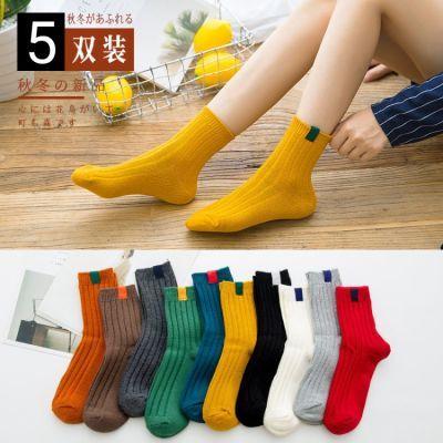 【5-10双】袜子男女中筒袜情侣袜子短袜秋冬季短筒袜四季百搭船袜