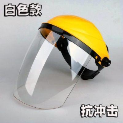 电焊面罩 脸部焊接简易透明透气厨房抛光有机玻璃防烫焊帽防护罩�