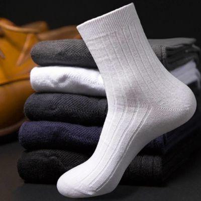 10双装袜子男秋冬厚款中筒男袜运动袜防臭袜长筒袜百搭条纹