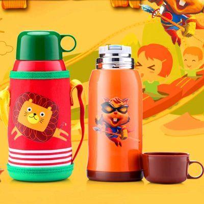 杯具熊同款儿童水杯带盖宝宝保温杯吸管便携水壶学生卡通背带