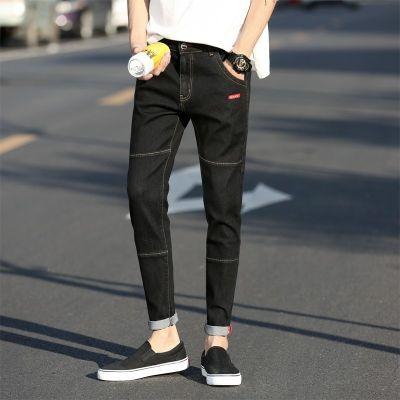初中生小码牛仔裤男潮流简约黑色九分牛仔裤韩版显瘦小脚学生长裤