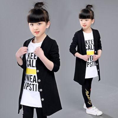 春秋装女童时尚休闲三件套套装中大童女孩外套打底衫长裤三件套