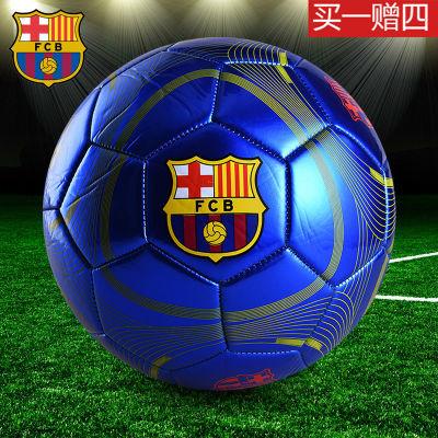 巴萨足球4号5号学生训练成人比赛世界杯足球儿童软皮真皮耐磨耐踢